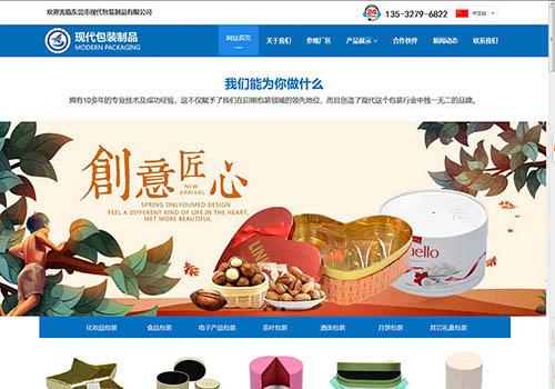 东莞包装制品公司响应式亚搏体育平台官方提高各平台的浏览体验