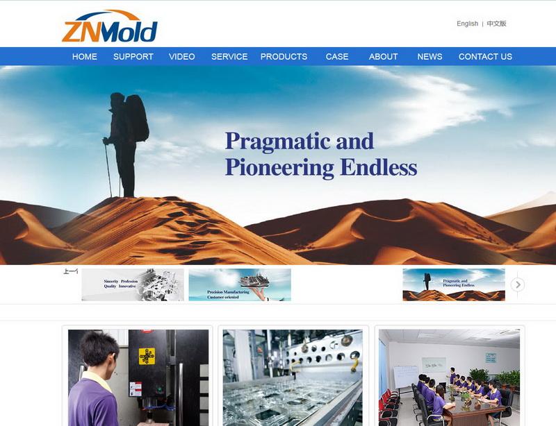 某模具行业有限公司--针对国外市场开发的英文版网站