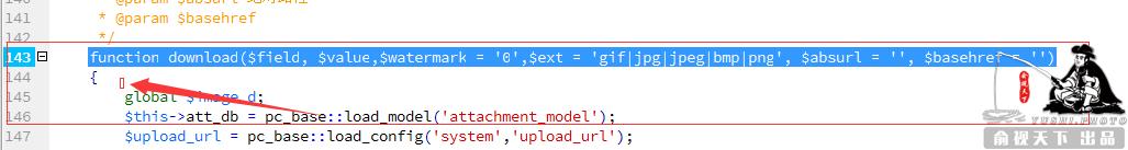 phpcms某处逻辑问题导致getshell