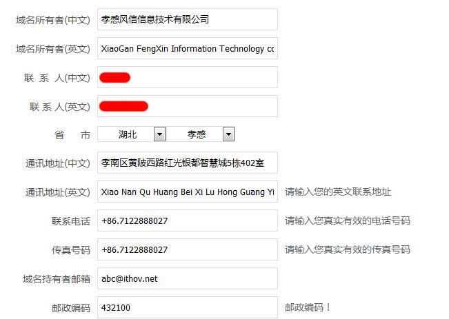 做武汉亚搏体育平台官方如何选择一个好域名?如何注册域名?