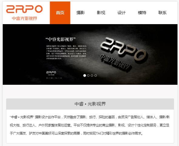 移动互联网新契机 响应式亚搏体育平台官方大放异彩
