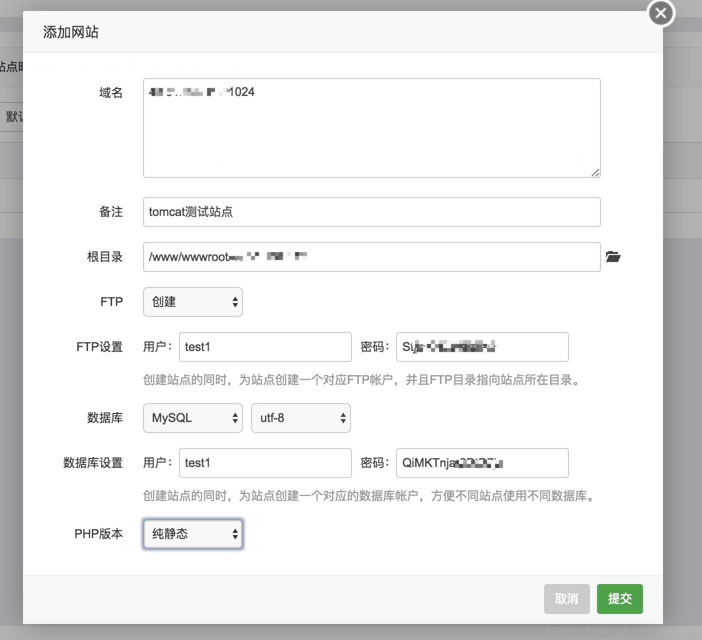 宝塔面板下Tomcat+Nginx部署JAVA WEB应用